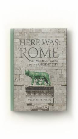 here was rome book cover design blue whippet studio